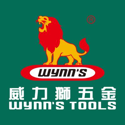 威力狮工具