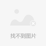 K11防水浆料(国标通用型)